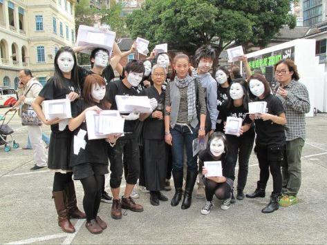 Performing arts in Hong Kong Photo Festival
