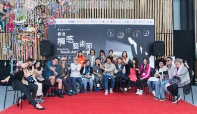 Artist of touch art festival